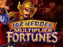 Играть на реальные деньги в автомат 108 Героев
