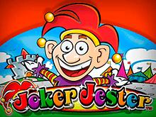 Игровой автомат Джокер Джестер